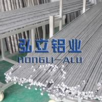 美标铝材 铝棒AL5052-H112