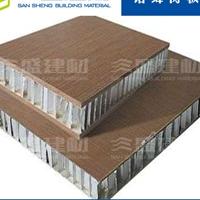 鋁蜂窩板的優劣鑒別方式