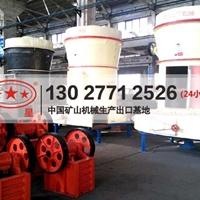 雷蒙磨粉机备工业发展中的一朵奇葩MYK71