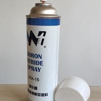 铝挤压专用氮化硼气雾剂