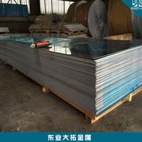 7075鋁板 進口航空鋁材