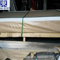 1050高純度易加工食品級鋁板