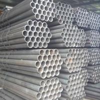 供应6063普通铝管规格全