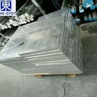 山东5052耐冲压船用铝板