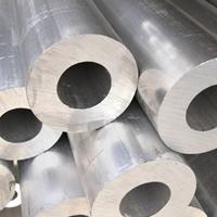 6005 6005A铝管无缝管