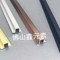 铝合金装饰线条 大理石装饰条 收边几字槽