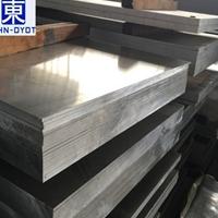 批发7050铝板  模具美铝薄板7050