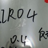 MIROR4进口镜面铝板