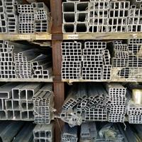 建筑专用铝方管 6063喷涂彩色铝方管