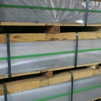 5052H12 H14 H24 H26铝板铝带材铝卷板