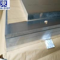 国标6063高导电防滑铝板