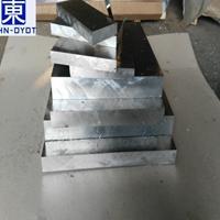 现货2017高优质抛光铝板