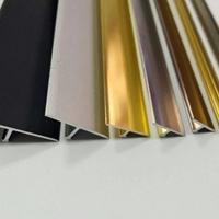 铝合金T型收封边条  瓷砖背景墙装饰条