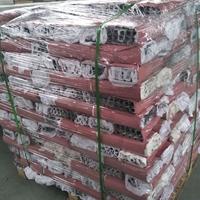 铝材批量直销 挤压 氧化 喷涂