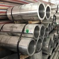 6061铝管无缝管
