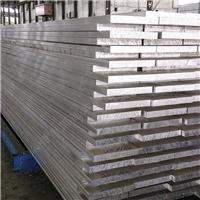 供非标6061铝排~铝扁条~铝方棒6063