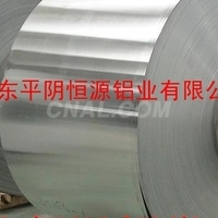 铝卷,铝板,合金铝板,合金铝卷139