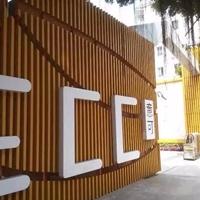 木纹铝方通吊顶铝方通型材厂家供应