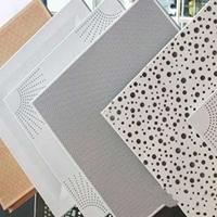 齐齐哈尔冲孔铝单板装饰 干挂铝单板供应商