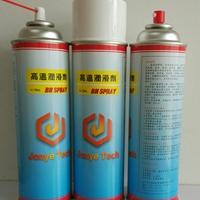 鋁及鋁合金管材擠壓模潤滑劑