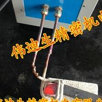 车刀焊接机、焊车刀刀头、合金刀头高频焊机
