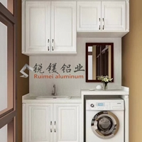 精品全铝洗衣柜系列铝材 洗衣柜柜体铝型材