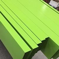 供应绿色铝型材 绿色铝方管 绿色铝方通