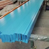 供应浅蓝色铝方通 铝格栅 型材铝方通
