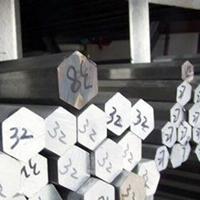 7075环保六角铝棒