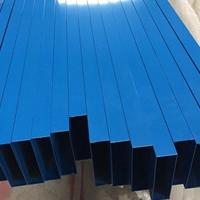 热销宝蓝色铝格栅 型材铝方通 铝方管