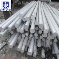 武汉6063防锈铝棒氧化处理