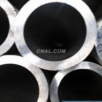 供应耐磨损铝管 5010耐腐蚀光亮铝管