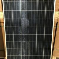 旭阳多晶270w光伏组件太阳能发电板出售