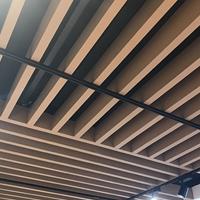 优质黄色木纹铝格栅方通商场吊顶装饰