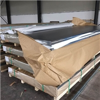 O態鋁板平整度高 5083鋁板6.35厚