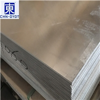 批发6061铝板 6061双面贴膜铝板