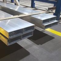 新能源汽车用散热板铝型材
