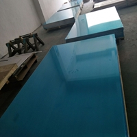 5083-O态铝板1.5米宽标准板