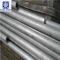 国标2024铝棒 2024高强度铝板