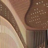 室内装饰吊顶铝方通_造型木纹弧形铝方通