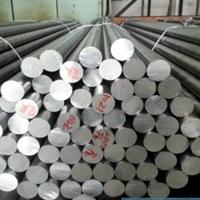 美国ALCOA高耐磨模具铝棒 5183铝管