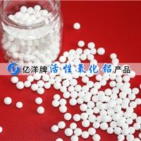 4-6活性氧化铝球 吸附干燥机用活性氧化铝