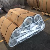 保温铝皮保温铝板厂家