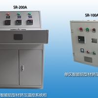 溫控儀   SR-100ASR-200A