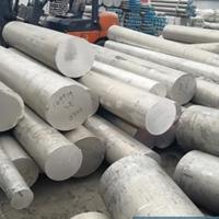 国标铝棒直径¦µ250 5A13防锈铝管