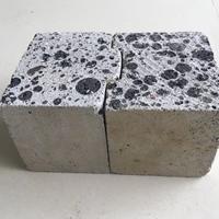 陶粒实芯新型隔墙板