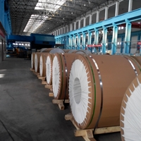 供应优质管道防腐保温铝皮