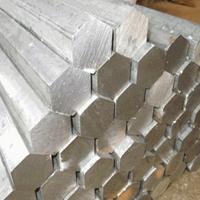 国标7075T6铝合金六角棒耐腐蚀铝棒零切加工