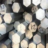 供应6061六角铝棒 铝合金六角棒 规格齐全