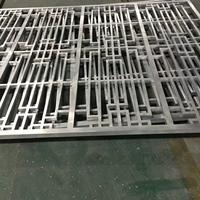 镂空铝窗花格栅,装饰护栏楼梯装饰网格板。